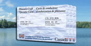 pcoc rocm card replacement